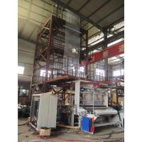 LDPE / HDPE Automatic High Speed Three Layer Film Blowing Machine With IBC System
