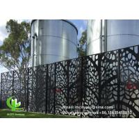 Aluminum perforated sheet for screen room divider fence with 2mm thickness laser cut screen Manufactures