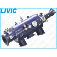 China Industrial Water Filtration Systems , Cooling Circulation Sea Water Filter 50-3000m³/h wholesale