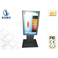 42 Inch Totem LED Advertising Player Digital Signage Displays For Advertising Solution Manufactures