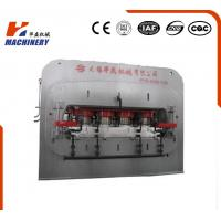 6X8 1200Ton ISO Laminating Plywood Hot Press Machine For Flooring Board