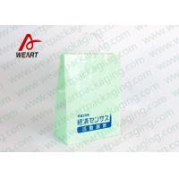 Plastic Handled Christmas Paper Bag With LOGO Printing Manufactures