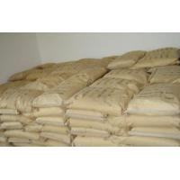 Glycine Feed Grade Manufactures