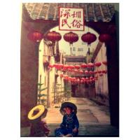 China Entertainment In China Shenzhen Private English Speaking Guide on sale