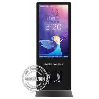 42 Inch Vertical full hd LCD Display Mobile Phone Charging Kiosk Cellphone USB Charger Station/digital signage Manufactures