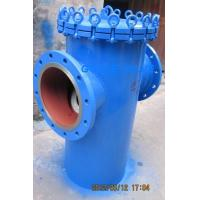 Simplex Basket Strainer, Steel Pipe, Stainless Steel Pipe Manufactures