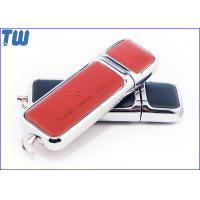 Buy cheap Bulk Leather 1GB Pendrive Stick Lowest Price Jump Drive Free Key Ring from wholesalers
