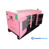 Buy cheap Soundproof FAWDE Diesel Generator set 50kva 40kw Denyo type 50hz 60hz from wholesalers