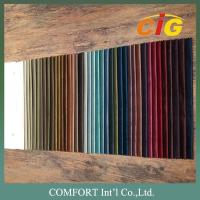China 100% Polyester Home Textile Fabric Velvet Plain Pattern And Embossed Pattern wholesale