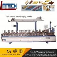 decorative wooden wall panels profile wrapping laminating machine Manufactures