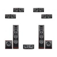 China 7.2 Channel Wireless Home Theatre Systems Multimedia Speakers with Remote Control on sale