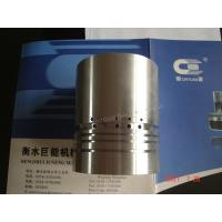 China diesel parts piston kits for perkins 68301 wholesale