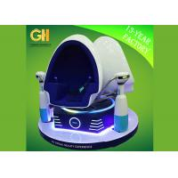 9D Reality Simulator , Virtual Reality Egg Chair With 3D Surrounding Audio System