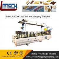 China UV-resistance curved wpc wall panel profile wrapping laminating machine wholesale