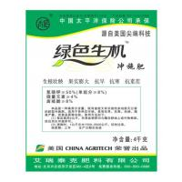 China Chemical Organic Fertilizers Complementing Cotton / Crops Nutrient Demand on sale