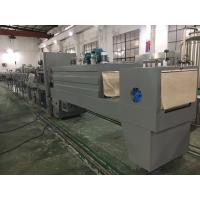 Food Grade Professional Shrink Packing Machine For Bottle / Can 380V 50HZ Manufactures