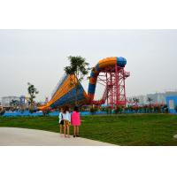 Red , Yellow , Blue Crazy Sea Water World Biggest Amusement Park Project Manufactures