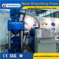 China Y83-5000 Aluminum Sawdust Briquetting Press Machine 30kW PLC Automatic Control on sale