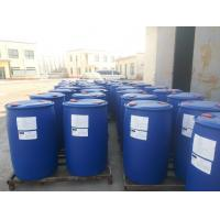 96% Dry Cell Battery grade Zinc Chloride Manufactures
