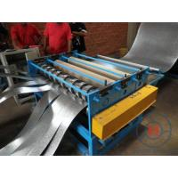 China Galvanized Steel Slitting Lines Cold Sheet Steel Coil Metal Slitting Machine on sale