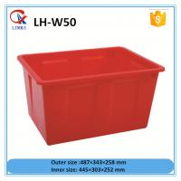 50L Cheaper HDPE food grade Plastic fish water tank from China supplier Manufactures