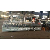 China Lamination Groove PVC Ceiling Panel profile wrapping laminating machine wholesale