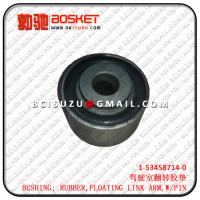 China ISUZU CYZ51K 6WF1 FLOATING LINK ARM RUBBER BUSHING 1-53458714-0 1534587140 wholesale