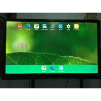 Hot sale 86 Inch  interactive display with computer for education Manufactures