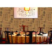 Chinese Landscape Poetry Asian Inspired Wallpaper Interior Room For Tea House Manufactures