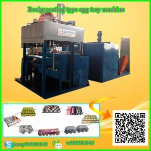 eggs cartons making machine eggs trays machine packaging for quail eggs Whatsapp:0086-15153504975 Manufactures