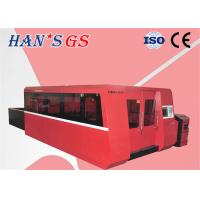 China Spring Steel / Silicon steel plate cutter machine CNC 1070nm Laser wavelength on sale