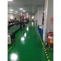 Shenzhen konmika printing Co.,LTD