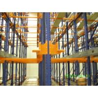 China ISO 9001 Warehouse Racking System wholesale