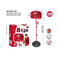 China 47  Kids Adjustable Basketball Hoop With Ball Pump Tool For Sporting Game on sale
