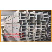 China EN Standard Alloy S355J2 Steel H Beam on sale