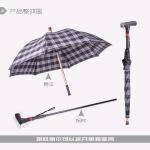 wholesale alluminiun alloy  telescopic walking cane with umbrella , radiation protection LED  crutch  umbrella Manufactures