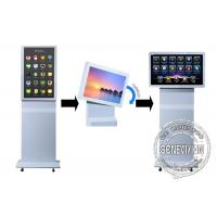 32 Inch free Rotable Touch Screen Kiosk Digital Signage with Gravity Sensor Manufactures