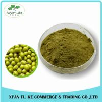 China Rich Nurtrition Instant Freeze -Dried Green Mung Bean Powder on sale