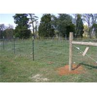 China 1.2m High Galvanized Field Fence , 165-330 Inch Stock Field Wire Fence Good Flexibility on sale