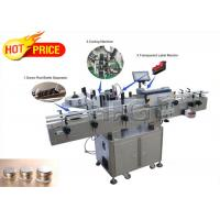 Eyebrow pencil top and bottom sides labeling machine with automatic 220V 1.5HP 50/60HZ Manufactures