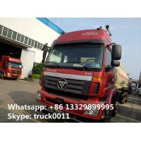 good price and high quality 8*4 foton 27000L to 30000L mobile refueling truck, Factory sale FOTON AUMAN oil tank truck Manufactures