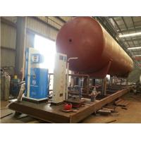 Buy cheap hot sale CLW brand best price mobile skid lpg gas filling plant, mobile skid mounted lpg gas refilling station from wholesalers