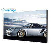 3*3 High Brightness Video Wall Panels / Advertising Video Wall Digital Signage Display Easy Installation Manufactures