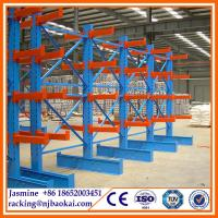 Warehouse Heavy Duty Adjustable Cantilever Rack / cantilever racking system Manufactures