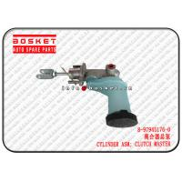 China Clutch Master Cylinder Assembly 8-97945176-0 8979451760  Suitable For ISUZU D-MAX TFR UCS wholesale