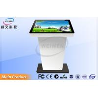 "Quality 22"" Network Restaurant Remotely Menu System Interactive Touch Screen Table for sale"