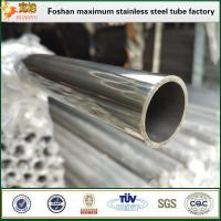 SUS 304 price stainless steel pipes ASTM A554 Manufactures