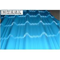 China Blue Metal Roof Panels Antique Glazed Tile Water Proof 0.3-0.6mm Thickness wholesale