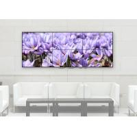 Buy cheap 55 inch 3.5 mm 800nits LG seamless LCD video wall for fashion store advertising DDW-LW5507 from wholesalers