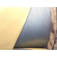 China 1/4 Zinc-coated steel wire strand for guy wire as per ASTM A 475 Class A EHS on sale